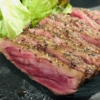 5 Kobe Beef Restaurants at Reasonable Price - Sannomiya Station Area